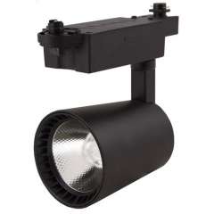 COB LED Track Spot Light 20W